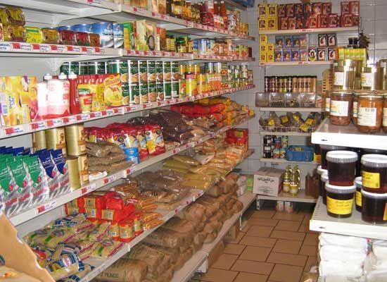Le Marché africain - Boucherie halal Brive-la-Gaillarde