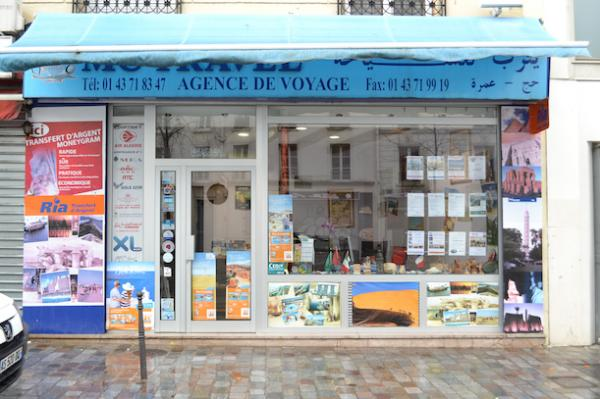 Hajj & Omra - Yathreb Voyages - Paris